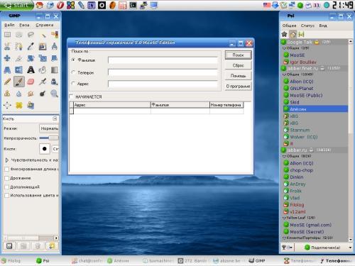 KDE+Единство стиля