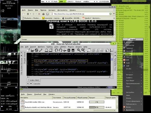 Gnome, gnome+OpenBox, ......FluxBox