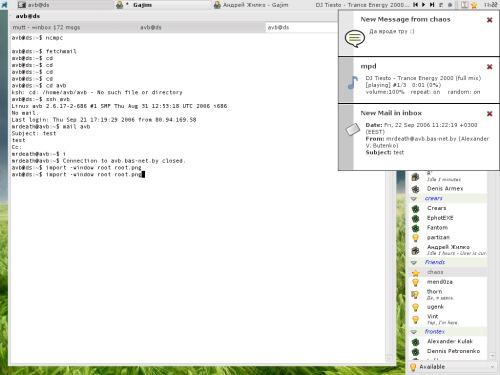Xfce 4.3.99.1 aka Xfce 4.4rc1