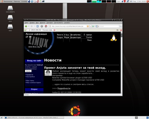 Ubuntu Edgy - Xorg 7.1, AIGLX, nVidia Beta driver
