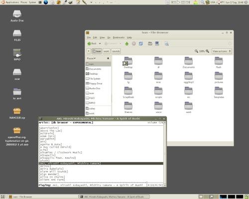 Управление MPD с Gnome panel