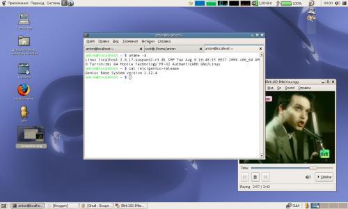 GNOME и laptop
