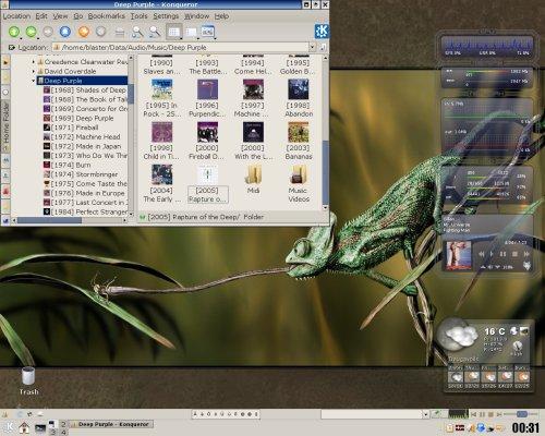 И снова KDE