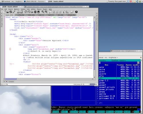 Перешел на KDE с XFCE