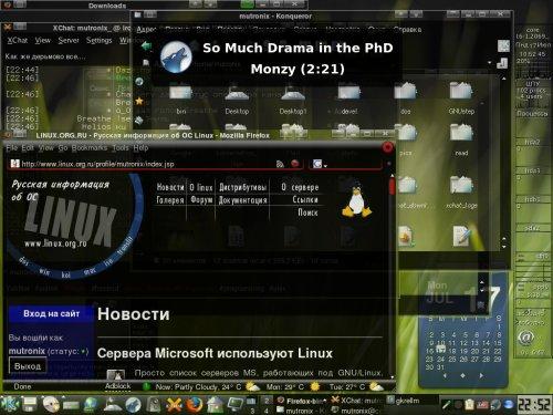 Linux Vista