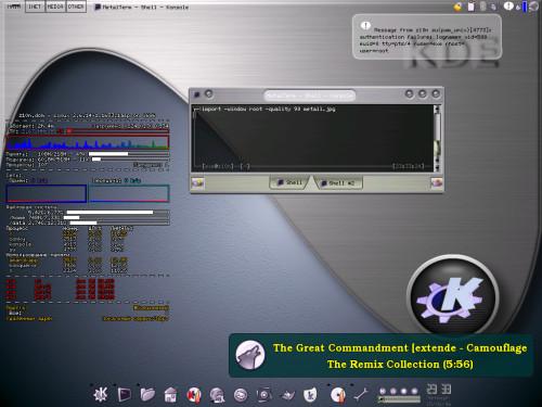 Металлический KDE