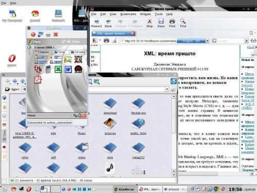 Домашний Desktop