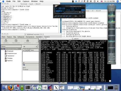 GNU/MacOS X