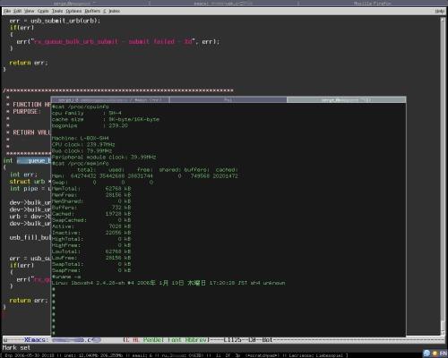 Разработка для встроенного линукса
