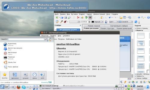 Ubuntu 10.10, KDE 3
