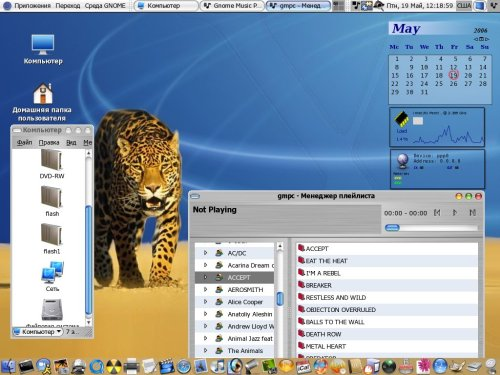 My LinuxMacOSX