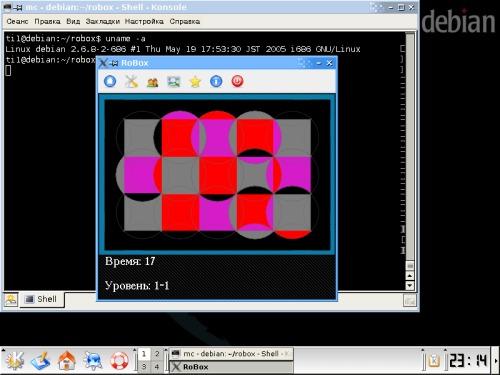 Логическая игра - RoBox