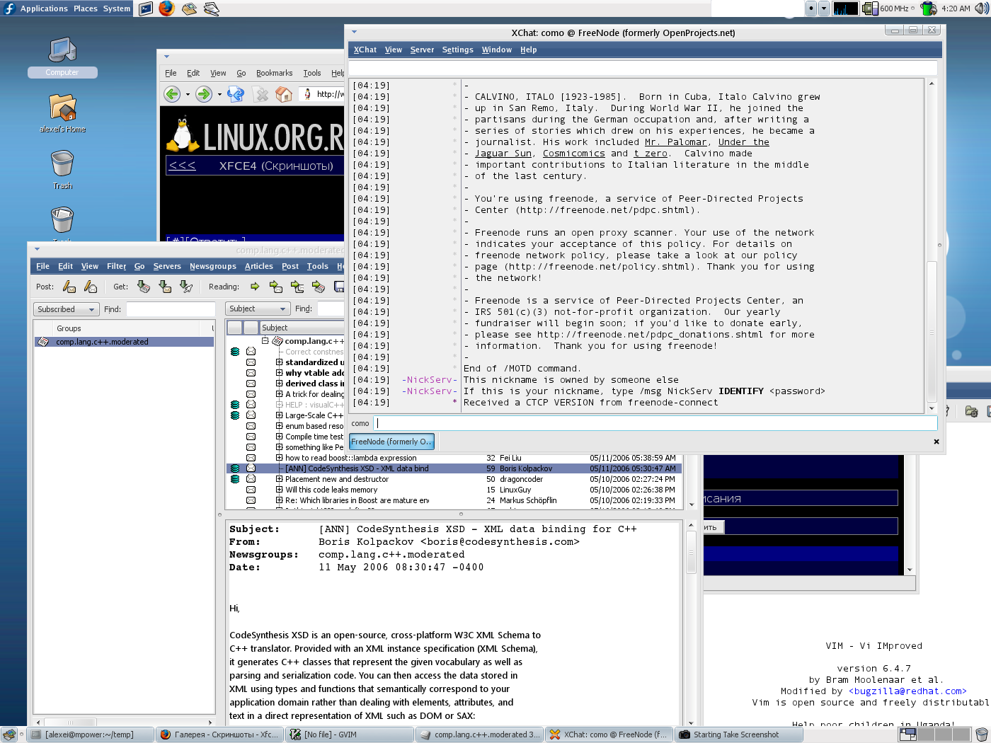 codesynthesis xsd alternative Codesynthesis xsd, an open source, cross-platform xml data binding compiler for c++ supports aristoteles, an open source viewer for citygml data oxygen xml schema editor offers powerful content completion support, a quick assist tool component occurences.