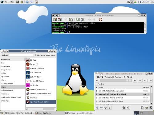 Xfce: закос под GNOME