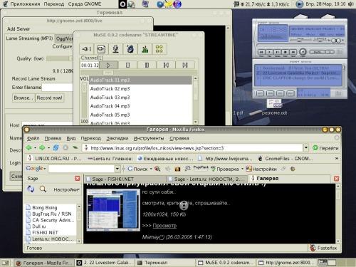 Мультимедийный домашний маршрутизатор переехал на FC5 :)