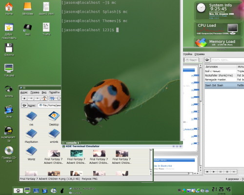 Mac OS Green