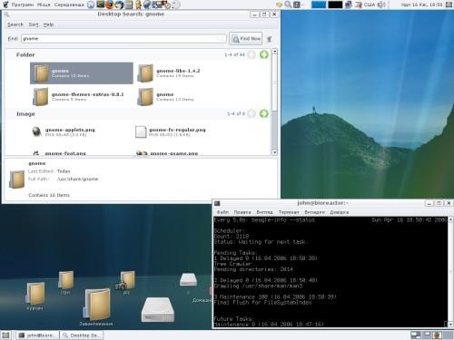 Beagle 0.2.4, Gnome 2.12, gentoo 2006.0