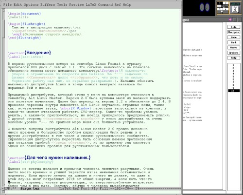 Доработка напильником Debian Sarge
