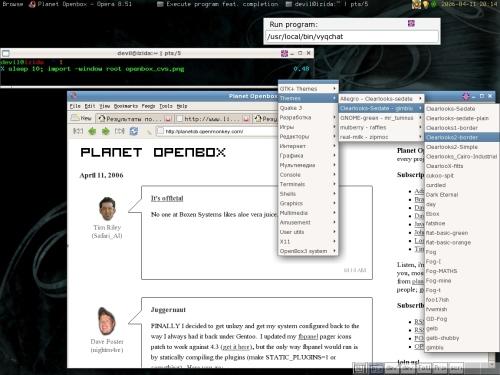 Openbox 3.3 CVS