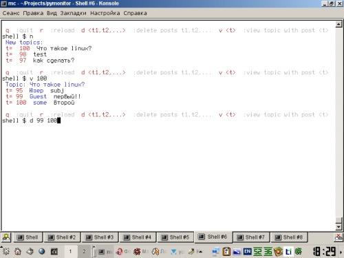 CLI vs web-интерфейс