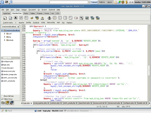 bluefish и PHP