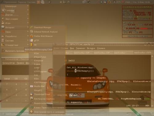 GNOME+модифицированный xcompmgr+set_opacity