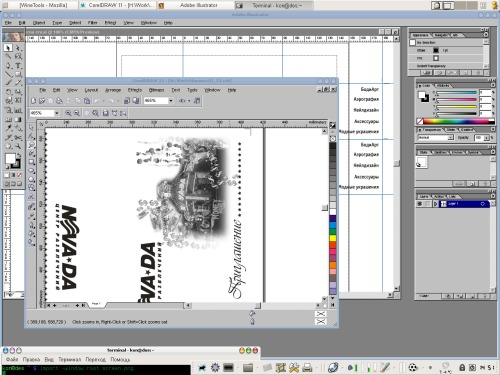 CorelDraw11 + Adobe Illustrator + wine