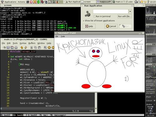 WinAPI не в Windowz =)...