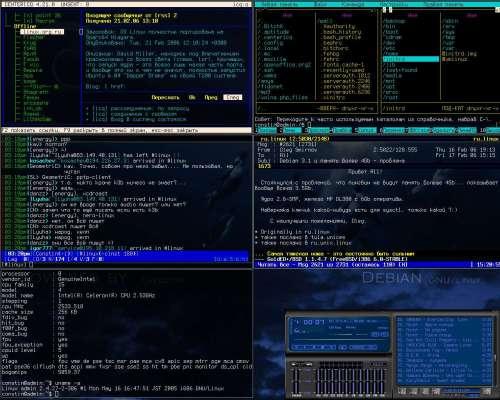 Debian - люблю в консольках посидеть