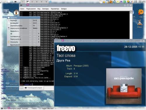 После робочего дня: GentooLinux/KDE-3.5/Freevo