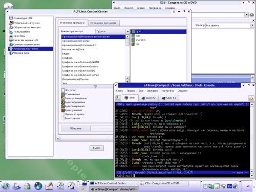 ALT Linux TravelCD3.0