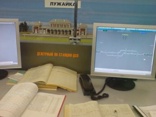 Рабочее место дежурного по станции (Fedora)