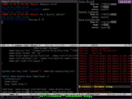 Миграция на emacs