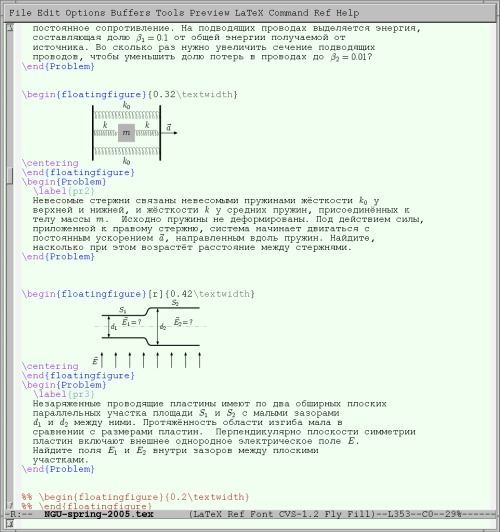 Серия emacs и preview-latex