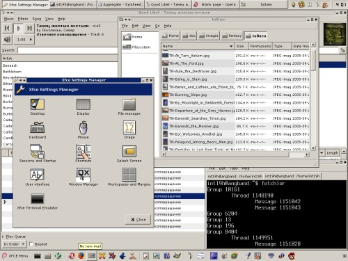Xfce 4.4 - догоним и перегоним GNOME!