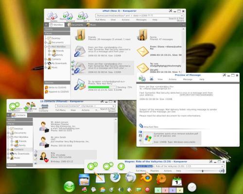 Какое будет KDE4?
