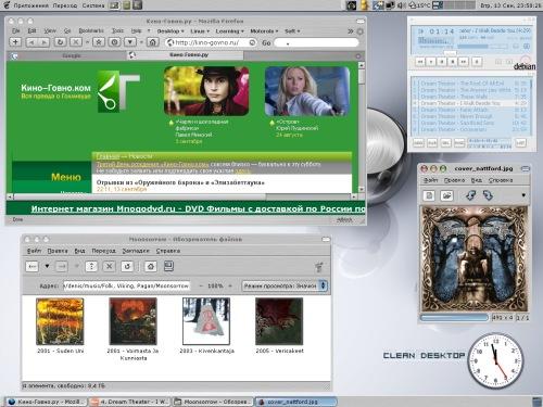 Центр мультимедиа развлечений от Ubuntu