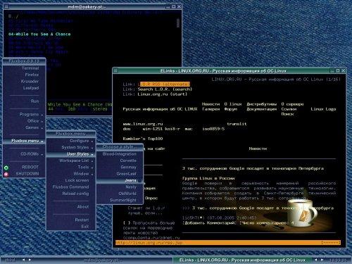 Следующая версия GPL, возможно, появится в 2007 году