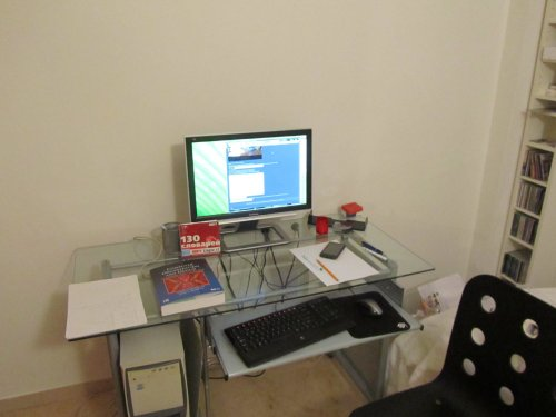 Мой рабочий стол