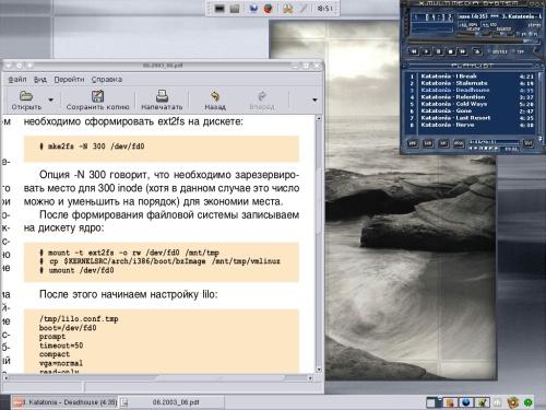 xfce4-4.2.2
