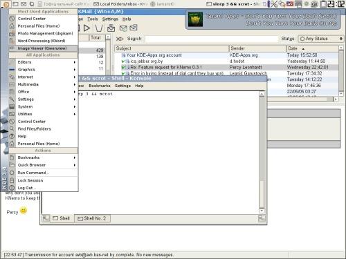 Скриншот и вопрос про linux на sony vaio