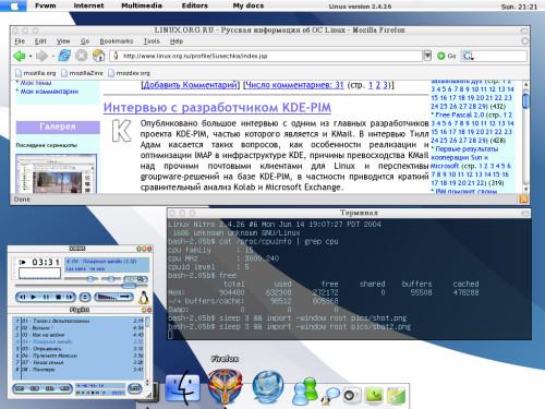 FVWM2 MAC OS X