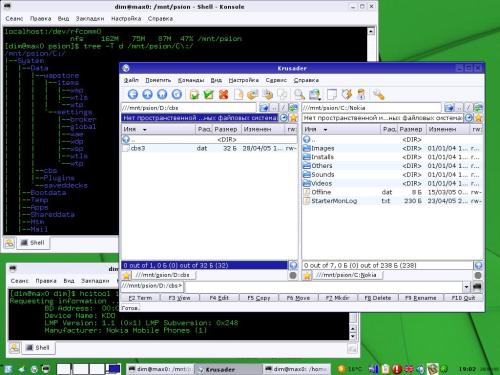 Linux && Symbian && Bluetooth && NFS