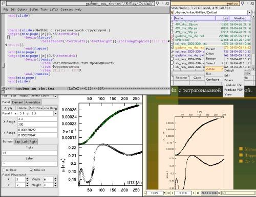 Презентации в LaTeX - emacs, R, prosper