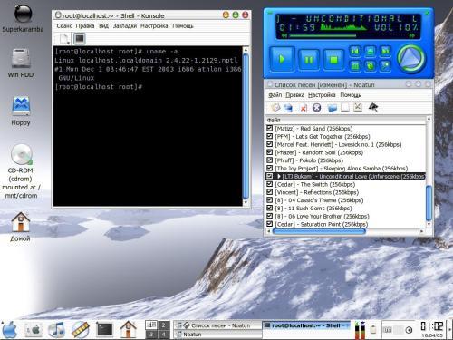 Рабочий стол начинающего пользователя Linux