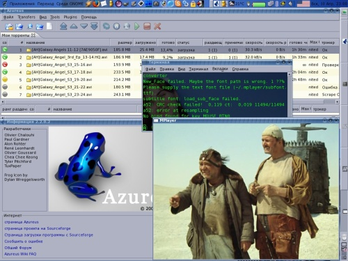 Azureus :)