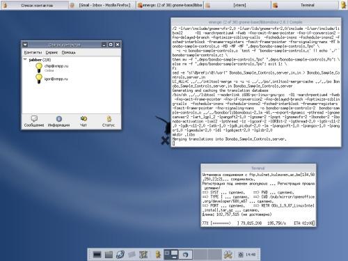 MAC OS X больше не нужен