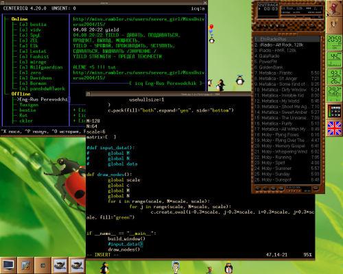 Рабочий десктоп с Wmaker