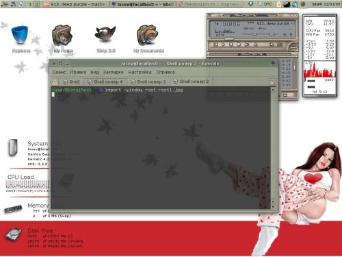 KDE-3.3.0