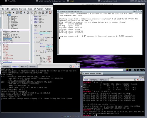 Xen+FreeBSD+VNC+Emacs